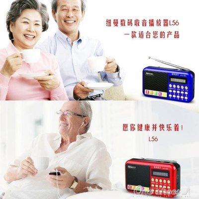 ZIHOPE 數碼收音機播放器收音機MP3老人迷你ZI812