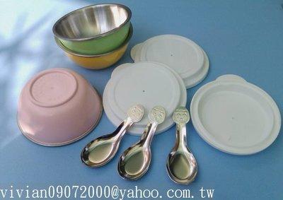 全新上市((FUCHING))台灣生產製造DODOBEAR幼兒餐具組(三色碗/白色上蓋/18-8(正304)不鏽鋼湯匙)