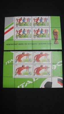 【大三元】亞洲郵票-379-20前蘇聯郵票-CCCP-1990年足球比賽-新票2全原膠四方連原膠