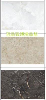 ◎冠品磁磚精品館◎進口精品 全釉拋 大理石 石英磚(共三色)-80X120 CM