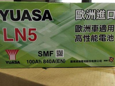 台中市平炁電池專賣店 進口湯淺 YUASA L60044(100AH) 歐規電池 免保養 賓士 BMW 奧迪 富豪 福斯