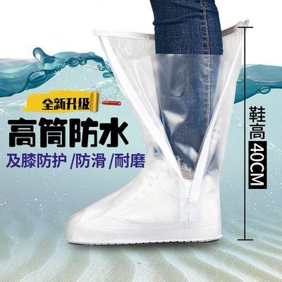雜貨小鋪 高筒雨鞋套成人男女通用學生兒童防水防滑耐磨戶外旅游通勤騎行