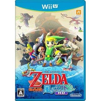 遊戲歐汀 Wii U 薩爾達傳說:風之律動 HD WII主機無法讀取