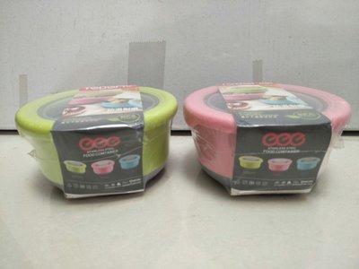 碗 密封碗 泡麵碗 保鮮盒 餐盒 便當盒 飯碗 304 18~8 不鏽鋼圓形保鮮盒 防滑 730ml 一入 粉紅 綠/藍