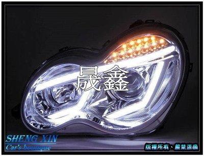 《晟鑫》全新 BENZ 賓士 W203 C系列 超亮 光導燈眉 LED方向燈 晶鑽 總成件 魚眼 大燈組
