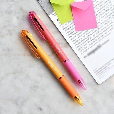 安緣軒~韓國 plepic黑紅熒光黃三色合一0.7mm順滑流暢按壓式圓珠筆簽字筆