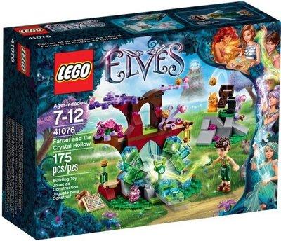 LEGO 樂高 Elves 魔法精靈:41076 法藍和水晶洞