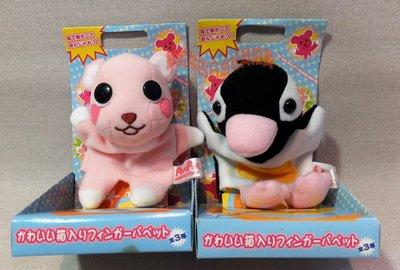 二件同售 有NG 日版景品 PostPet momo熊 粉紅泰迪熊 妹妹 comomo 企鵝 娃娃 布偶 手指頭 娃娃
