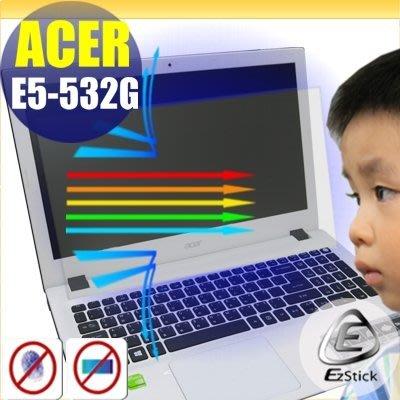 【Ezstick】ACER Aspire E15 E5-532 E5-532G 防藍光護眼螢幕貼 靜電吸附 (可選鏡面或霧面)