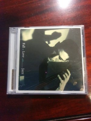 自有物 Fall in Love with Jazz 爵士 CD 專輯 音樂