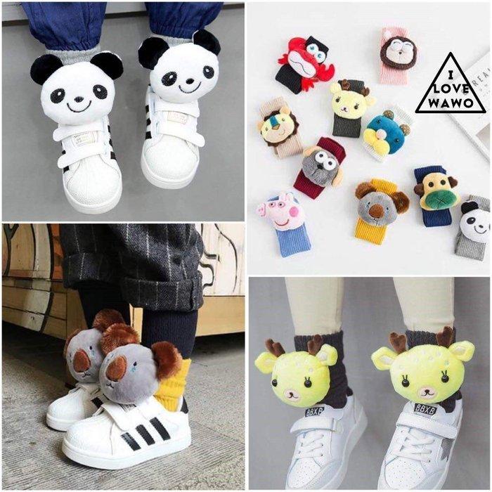 【 I Love wawo 】現貨 立體 可愛 大娃娃 玩偶 造型 兒童 襪子 中筒襪 堆堆襪 拍照 吸睛