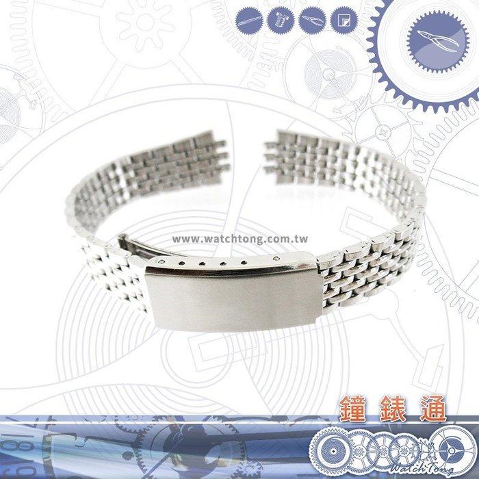 【鐘錶通】板折帶 金屬錶帶 B116S - 14mm 銀色
