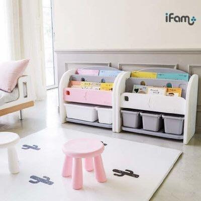 韓國【Ifam】 兒童 書報 收納架 兒童書櫃 書架 童書 展示架 韓國製 白/粉兩色共8款