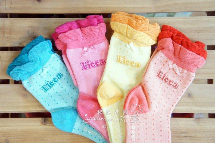 日本製童襪--日本進口Licca莉卡娃娃棉質滾邊造型童襪16-21cm--秘密花園