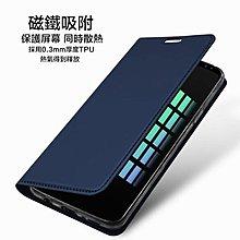 三星 Galaxy S9 /S9 Plus 防摔 軟殼 磁鐵吸附 卡槽 支架 商務款 散熱 DUX DUCIS 手機皮套