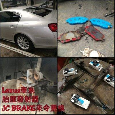 JCBRAKE 來令片 煞車皮 賓士 W204 C200 C220 福特 ESCAPE 2.0 2.3 3.0 專用