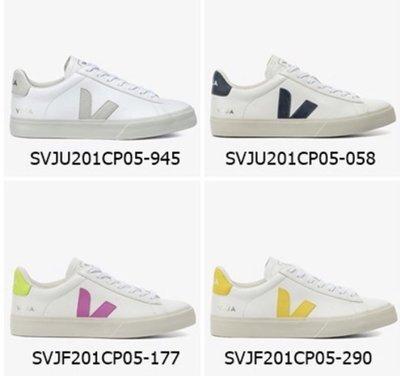 ✈️韓國代購正品 {預購+現貨} VEJA 法國 CAMPO SNEAKSER 皮革運動鞋 SVJU201