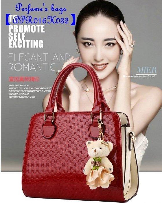 【APR016H032】(預購)歐美時尚潮流休閒青年純色橫款方形簡約百搭手提包單肩包
