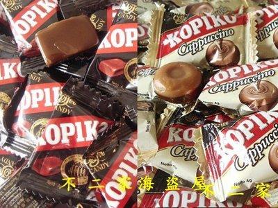【不二家海盜屋】超取滿799元免運費-印尼KOPIKO 咖啡糖+卡布奇諾咖啡糖--綜合500g139元--零嘴.活動糖果