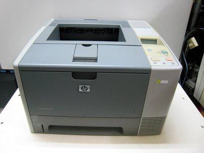 (保固半年)HP LaserJet 2410 雷射印表機