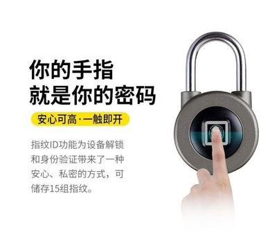 【智能防水指紋鎖頭】智慧鎖頭 智能鎖 藍芽鎖 不銹鋼鎖頭 IP65防水 工業遠端控管 指紋藍牙鎖頭 掛鎖-L