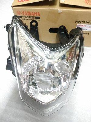 YAMAHA 山葉 原廠 勁戰 四代 大燈罩 大燈組 (不含燈泡)另售其它規格