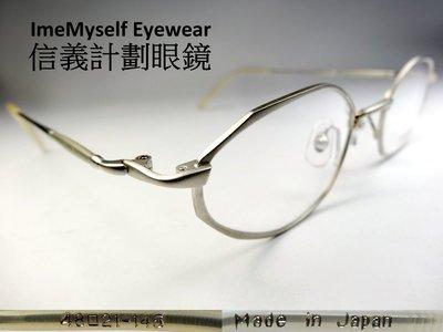Matsuda 10117 ImeMyself Eyewear Vintage Prescription Glasses