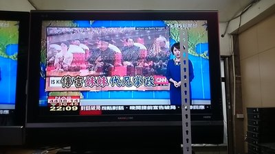 【九日專業二手電腦 】瀚宇彩晶 42吋液晶電視HD-420 HDMI高畫質中古電視 台中電視維修 台中螢幕維修