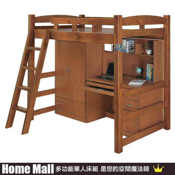 HOME MALL~淺胡桃色3.5尺高腳功能床 $16300 (雙北市免運費)5K