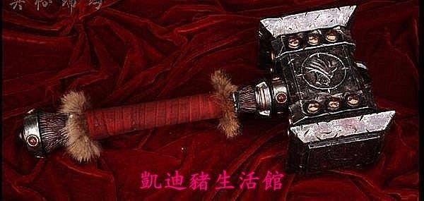 【凱迪豬生活館】奧格瑞瑪魔獸世界周邊手辦模型魔獸爭霸WOW薩爾11毀滅之錘卡漫周邊模型KTZ-200986