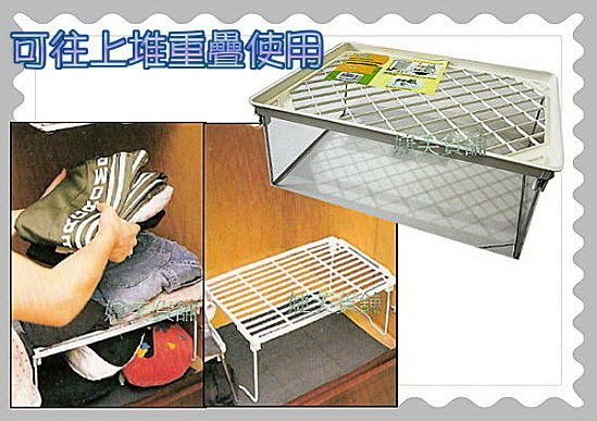 婕芙貨舖_居家收納嚴選【多用途整理架】廚房及流理台,衣櫥增加收納空間,可重疊使用.
