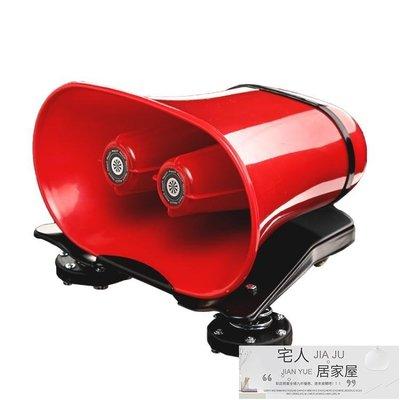 12V擴音器喇叭戶外地攤叫賣喊話器車載...