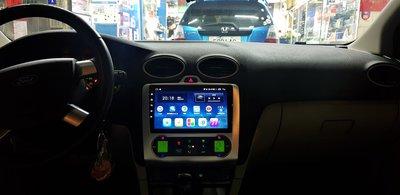 福特FOCUS MK2(05-12)2021新款9吋安卓10.0版八核6+128智能導航旗艦車機