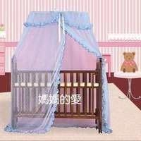 [ 家事達 ] Mother's Love KC1001 嬰兒床加大方型蚊帳 - 促銷價