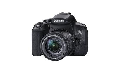 【高雄四海】Canon EOS 850D kit(18-55)全新平輸.一年保固.2410萬畫素.4K錄影.WIFI傳輸