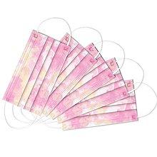 五色組合裝印花三層防護含熔噴【每款10片裝】