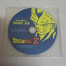 DRAGON BALL Z VOLUME 8 Disc 22