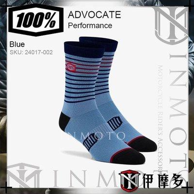 伊摩多※美國RIDE 100% ADVOCATE騎士運動襪 透氣排汗 小腿 中筒 重機 車靴 越野 24017-002藍