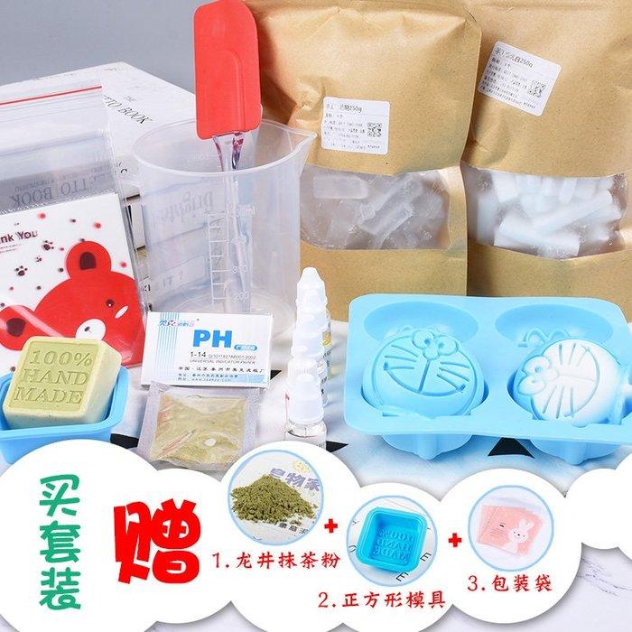 千夢貨鋪-百羅母乳手工香自制手工皂diy材料包模具制作工具全套自制母乳皂#手工皂#香皂#製作材料#去螨蟲#清潔