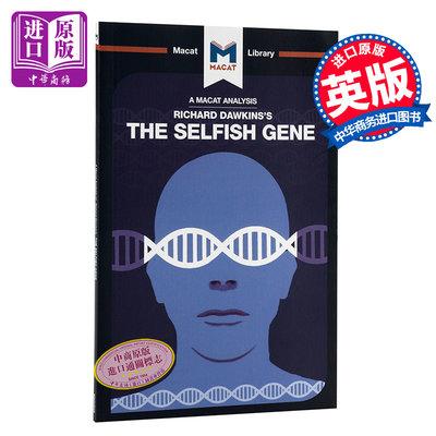 預售 自私基因 MACAT解讀系列 英文原版 The Selfish Gene The Macat Library Nicola Davis