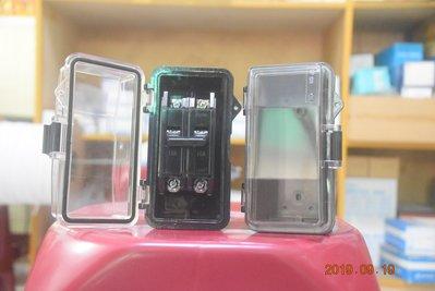 無熔絲開關盒 無熔絲開關箱 窄型 BH 2P 適用 密閉盒 透明蓋 漏電斷路盒 漏電斷路箱