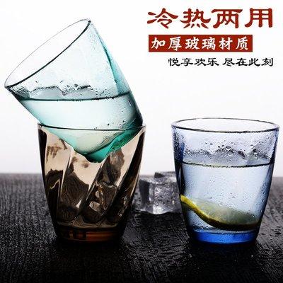 威士忌杯 玻璃杯 高腳杯家用玻璃杯水杯創意歐式耐熱茶杯啤酒杯果汁杯彩色杯子喝水杯套裝