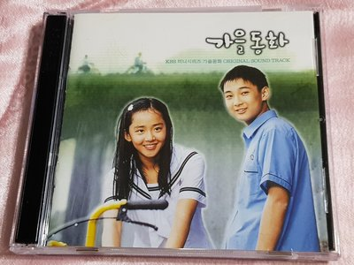 R韓日語(二手CD)Drama Best Bonus Original sound track~2CD~