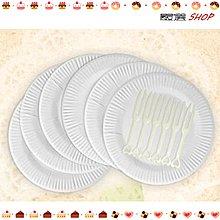 【嚴選SHOP】獨立包裝 6支叉子 6個盤子一包 小叉子盤叉組 紙盤 免洗盤 蛋糕紙盤 生日蛋糕盤【W001】