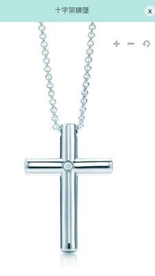 Tiffany Co 經典十字架 項鍊 墜子