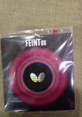 [阿丹桌球]Butterfly長顆粒無海綿.FEINT-OX.紅色.一片650元.