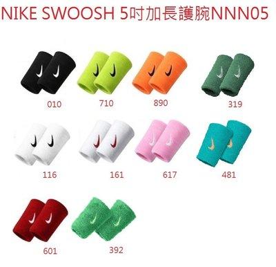 NIKE SWOOSH 5吋加長單色腕帶NNN05***OS(2入)有多種顏色可選(仟翔體育)