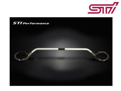 日本 Subaru STI 引擎室 拉桿 Impreza SPORT 1.6 GP2 13+ 專用