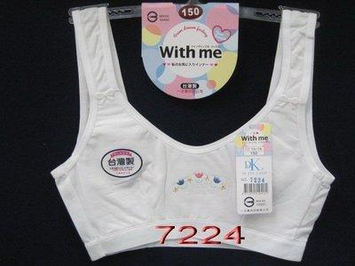 【lucy寶貝窩】一王美 7224 少淑女 成長型 背心內衣~台灣製