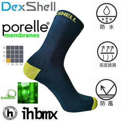 DEXSHELL ULTRA THIN CREW SOCKS 中筒- 超薄竹炭纖維內裡莫代爾透濕防水襪 雪地運動 探險